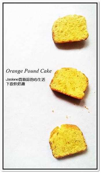 橙香磅蛋糕9
