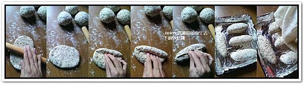 芝麻法國小麵包5