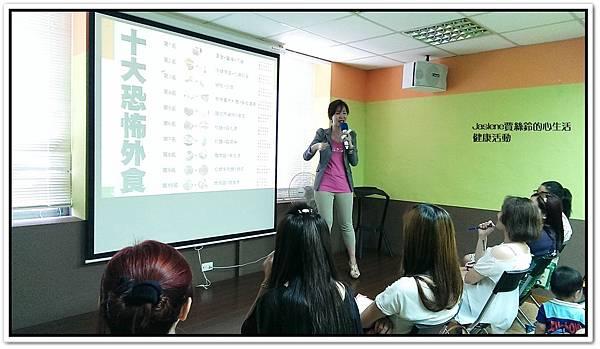 兒童營養講座11