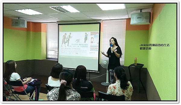 兒童營養講座12