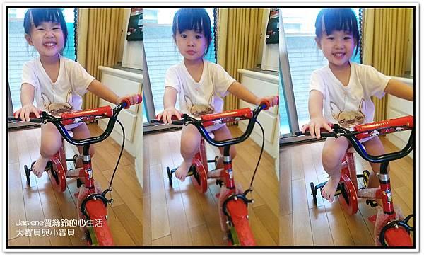 第一輛腳踏車