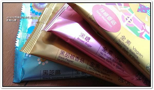 三合蔬食燒餅14