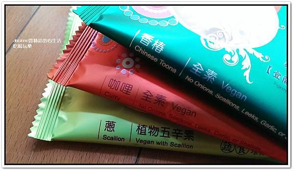 三合蔬食燒餅15