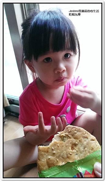 三合蔬食燒餅18