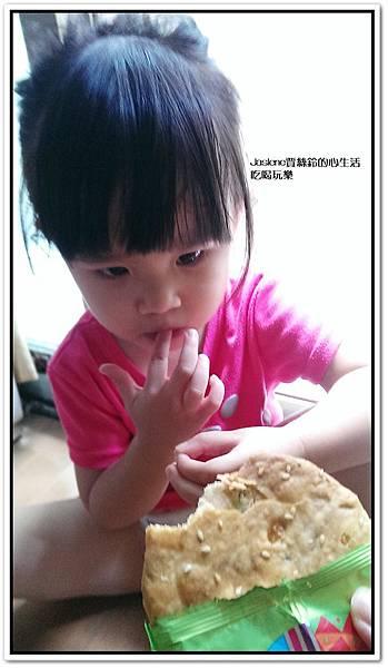 三合蔬食燒餅17