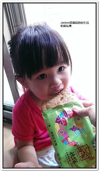三合蔬食燒餅19
