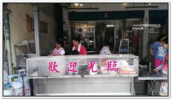 羅東泰山肉羹7