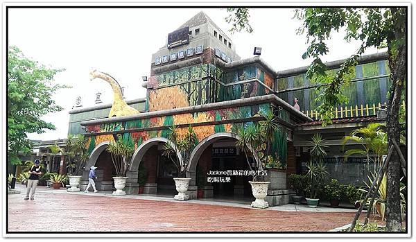 宜蘭火車站,吉米廣場,丟丟噹,家扶娃娃公仔展2