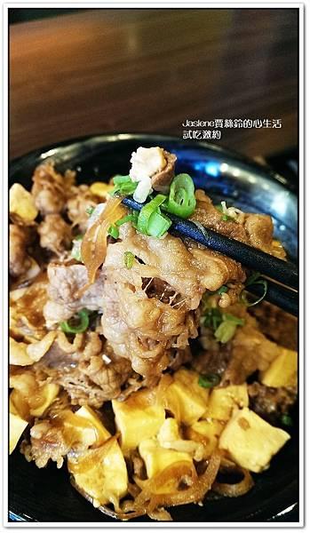 日式丼飯-新丼15