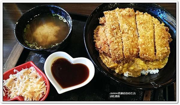 日式丼飯-新丼18