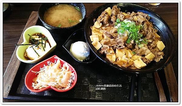 日式丼飯-新丼13