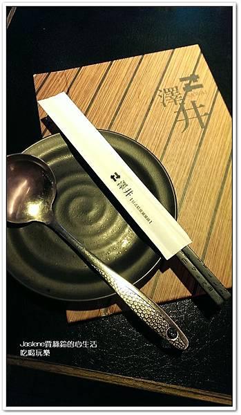 基隆日式精緻涮涮鍋-澤井10