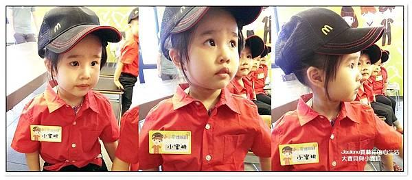 麥當勞小小店員體驗營2