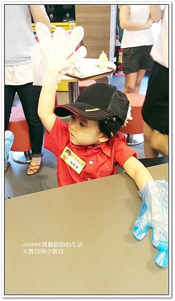 麥當勞小小店員體驗營5