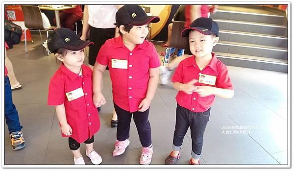 麥當勞小小店員體驗營12