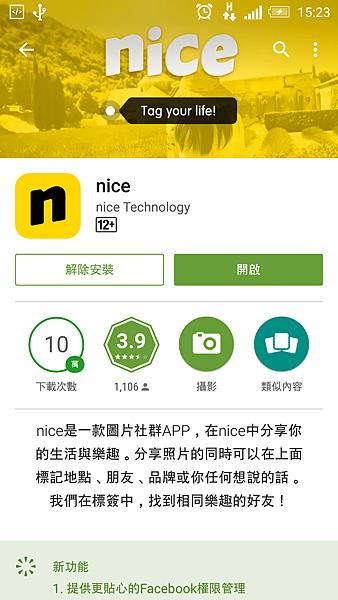 nice7