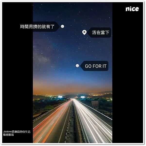 nice1