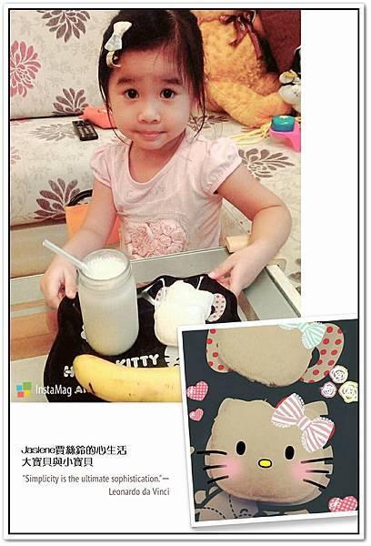 營養小美女2