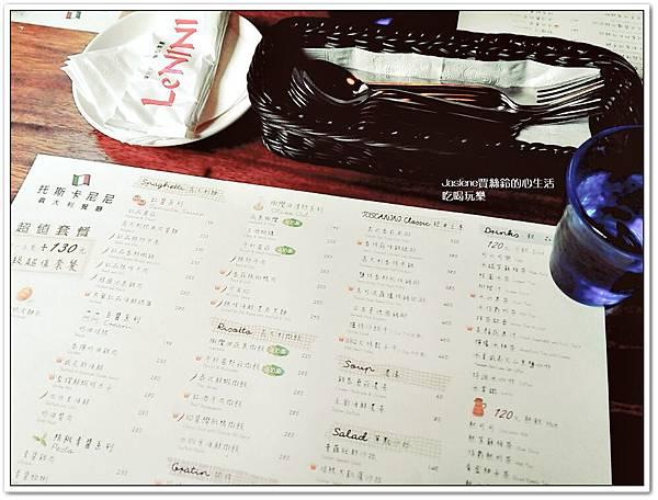 新竹一日遊1-3