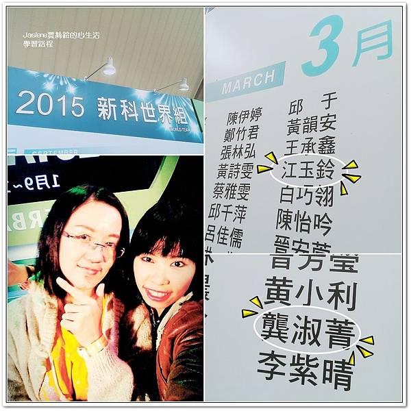 2016風尚之旅9