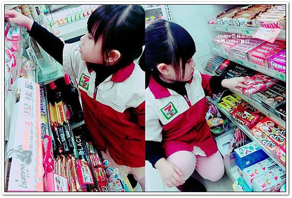 7-11小小店長體驗活動11