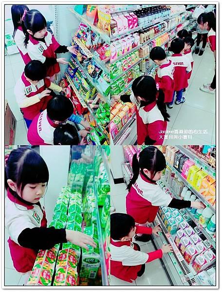 7-11小小店長體驗活動10