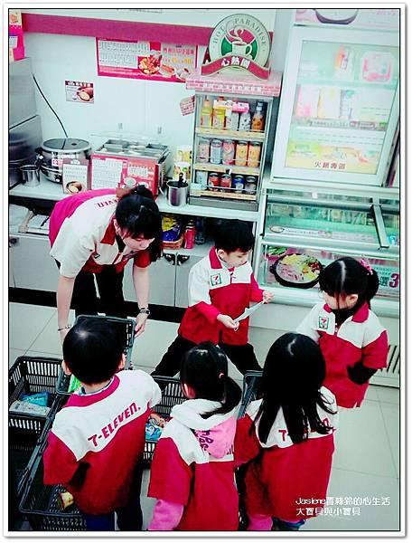 7-11小小店長體驗活動3