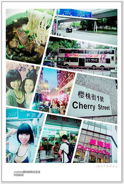 活了32年第一次出國四天三夜 - 香港美樂嘉許盛典之旅6