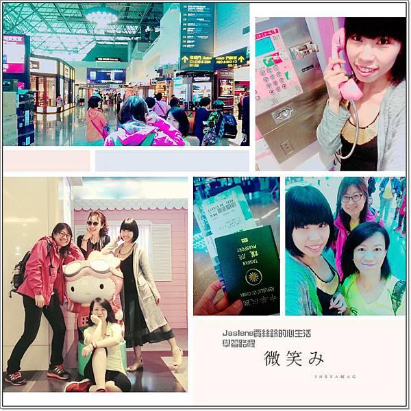 活了32年第一次出國四天三夜 - 香港美樂嘉許盛典之旅2