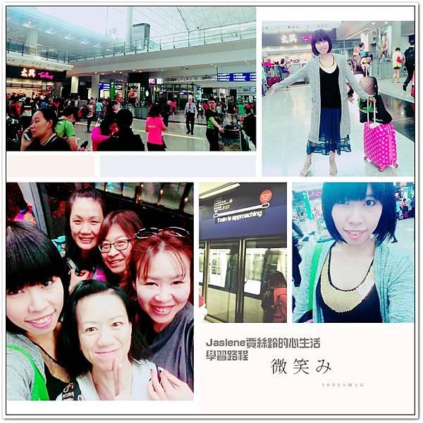 活了32年第一次出國四天三夜 - 香港美樂嘉許盛典之旅4
