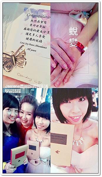 香港美樂嘉許派對5
