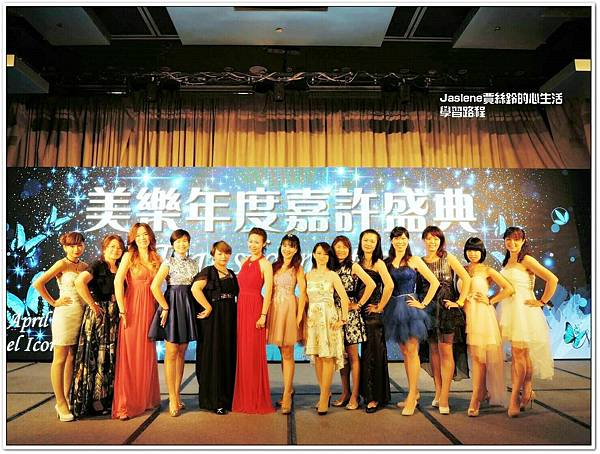 香港美樂嘉許派對17