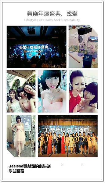香港美樂嘉許派對11