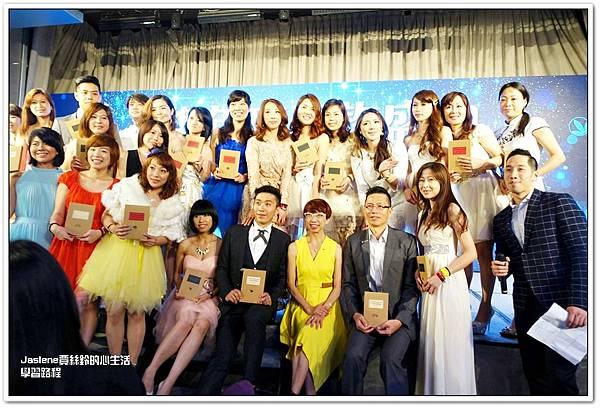 香港美樂嘉許派對4