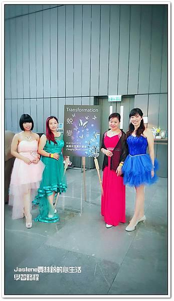 香港美樂嘉許派對10