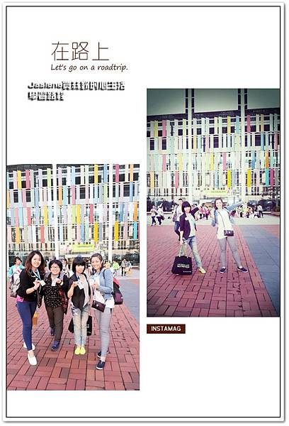 韓國風雲盛會放大眼界的旅程42