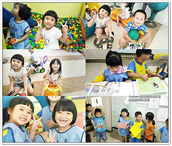 小蜜桃在幼稚園的生活2