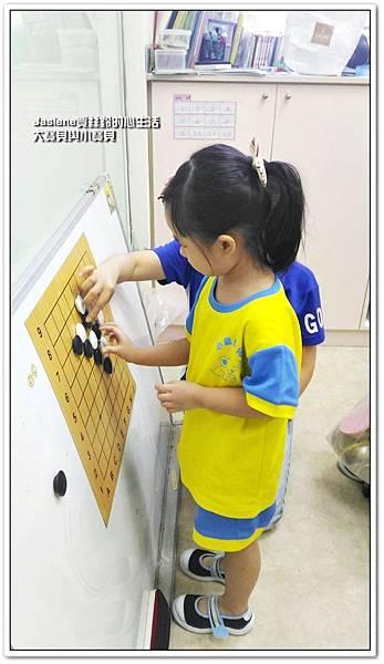 小蜜桃在幼稚園的生活6