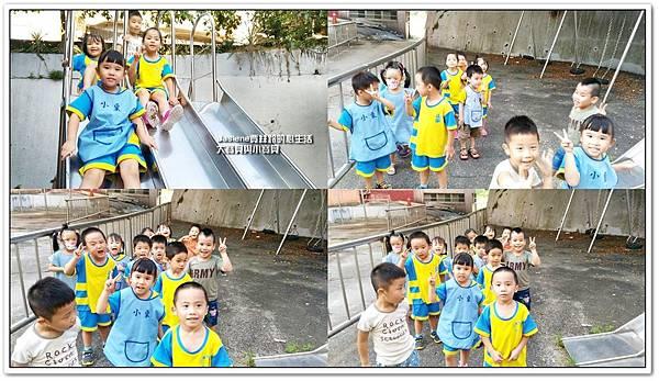 小蜜桃在幼稚園的生活5