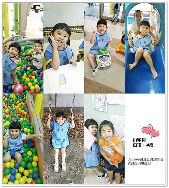 小蜜桃在幼稚園的生活3