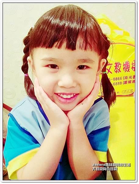 小蜜桃在幼稚園的生活11