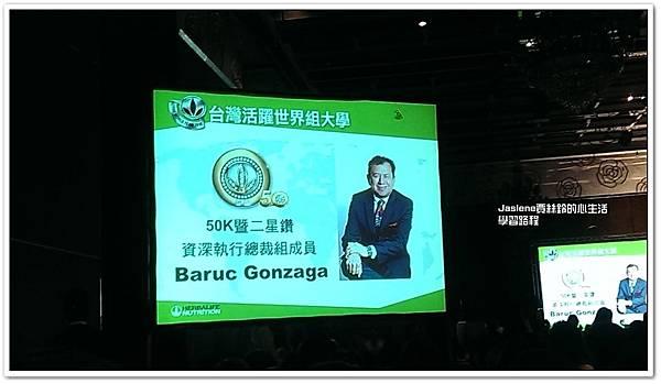 Baruc Gonzaga活躍世界姐大學訓練4