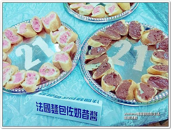 21天體態管理營健康大使慶祝派對14