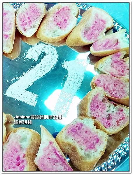 21天體態管理營健康大使慶祝派對15