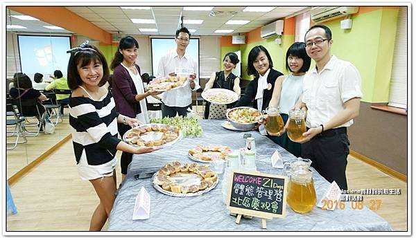 21天體態管理營健康大使慶祝派對3