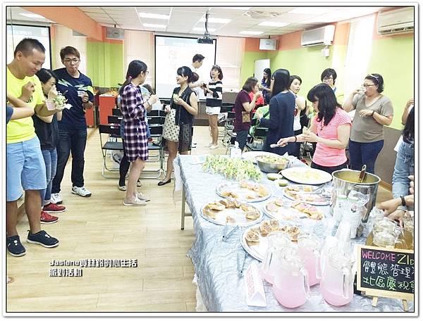 21天體態管理營健康大使慶祝派對18-2