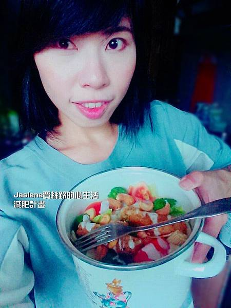 DIY減肥餐4