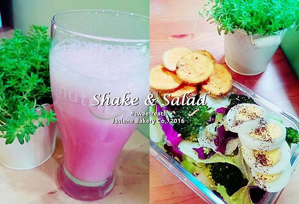 DIY減肥餐2