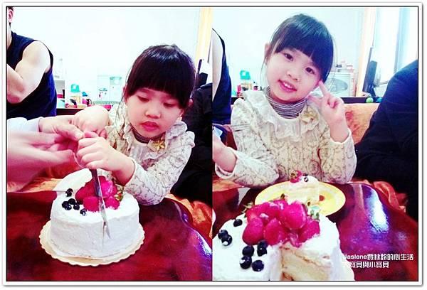 小蜜桃5歲生日快樂3
