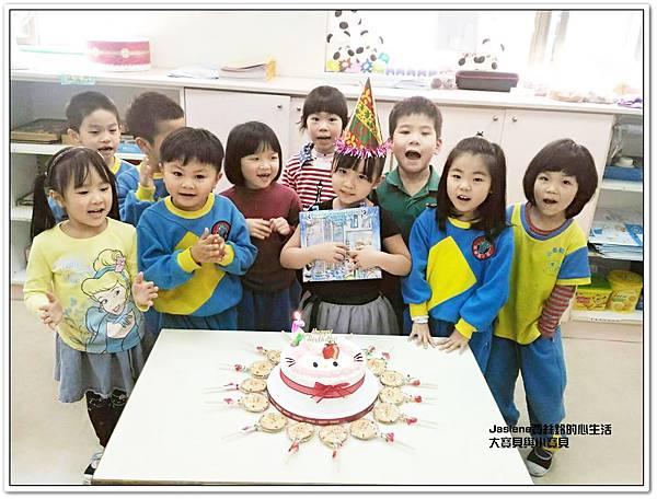 小蜜桃5歲生日快樂6